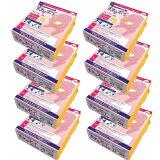 <まとめ買い>ポータブルトイレ用処理袋 すっきりポイ 30枚入×8袋セット アロン化成 防災 災害 非常 介護 登山