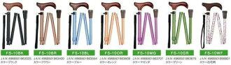 Enhance cane folding telescopic type storage bag with