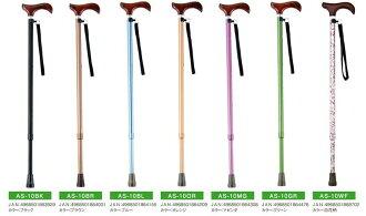 Enhancement walking sticks telescopic type safety wand