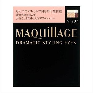 資生堂マキアージュドラマティックスタイリングアイズVI707レイニーモーメント【ゆうパケット専用送料無料】