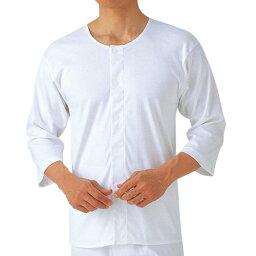 紳士用7分袖ワンタッチシャツ(LLサイズ)【グンゼ】HW6119