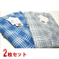 男性用2色セット【綿100%ビエラ生地】二部式打ち合わせパジャマ(男性用/メンズ)1200