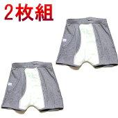 【2枚セット】【紳士100cc】日本製男性用失禁パンツ【33015】