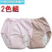 【2枚セット】【婦人150cc】日本製女性用失禁パンツ/ショーツ【32029】