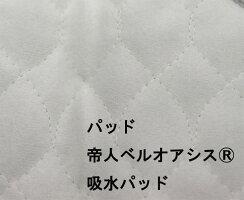 送料無料おしゃれなボーダー柄の男性用失禁パンツ(日本製)(2枚セット)【ちょいモレ】介護パンツ尿漏れ【33020ボーダー柄2色組み】