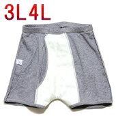 【紳士100cc】日本製男性用失禁パンツ【33015】