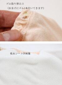 婦人用失禁パンツ/ショーツ【婦人150cc】日本製女性用おしゃれな花柄介護パンツ【32035】安心しっかり納得の吸収力