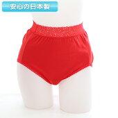 【婦人30cc】【健康の赤下着】日本製女性用失禁パンツ/ショーツ【32048】健康の赤いエネルギー