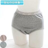 【婦人50cc中失禁】日本製女性用水玉柄失禁パンツ/ショーツ【32043】