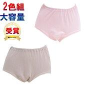 【2枚セット】【婦人150cc】日本製女性用失禁パンツショーツ【32029】