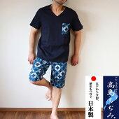 https://image.rakuten.co.jp/kaigopants/cabinet/pajama/imgrc0066408265.jpg