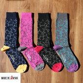 https://image.rakuten.co.jp/kaigopants/cabinet/socks/imgrc0066412198.jpg