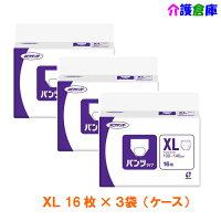ネピアテンダーパンツタイプXL16枚×3袋(ケース販売)/王子ネピア/送料無料(一部地域除く)