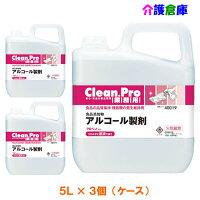 サラヤアルペットHS(食品添加物アルコール製剤)5L/40019/SARAYA