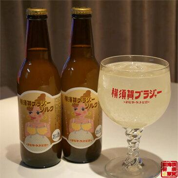 調味商事 横須賀ブラジャーシルク リキュール 330mlびん 1本