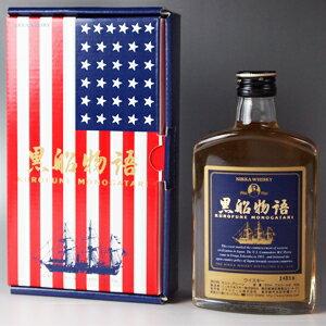 【お酒】高級モルトウィスキー「黒船物語」【ご当地】モルトベースで華やかな香りとなめらかな...