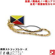 大日本帝国 アクセサリー おしゃれ ホワイト ゴールド