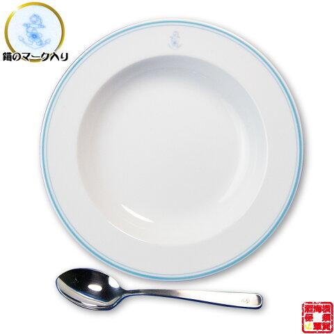調味商事 海軍カレー限定食器セット(カレー皿・カレースプーン) 陶器 美濃焼 1セット