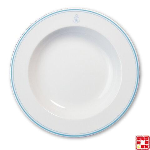 調味商事 よこすか海軍カレー専用カレー皿 Φ23cm 陶器 美濃焼 1枚