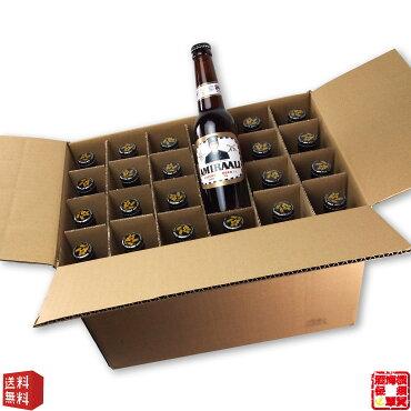 東郷ビール24本(1ケース)