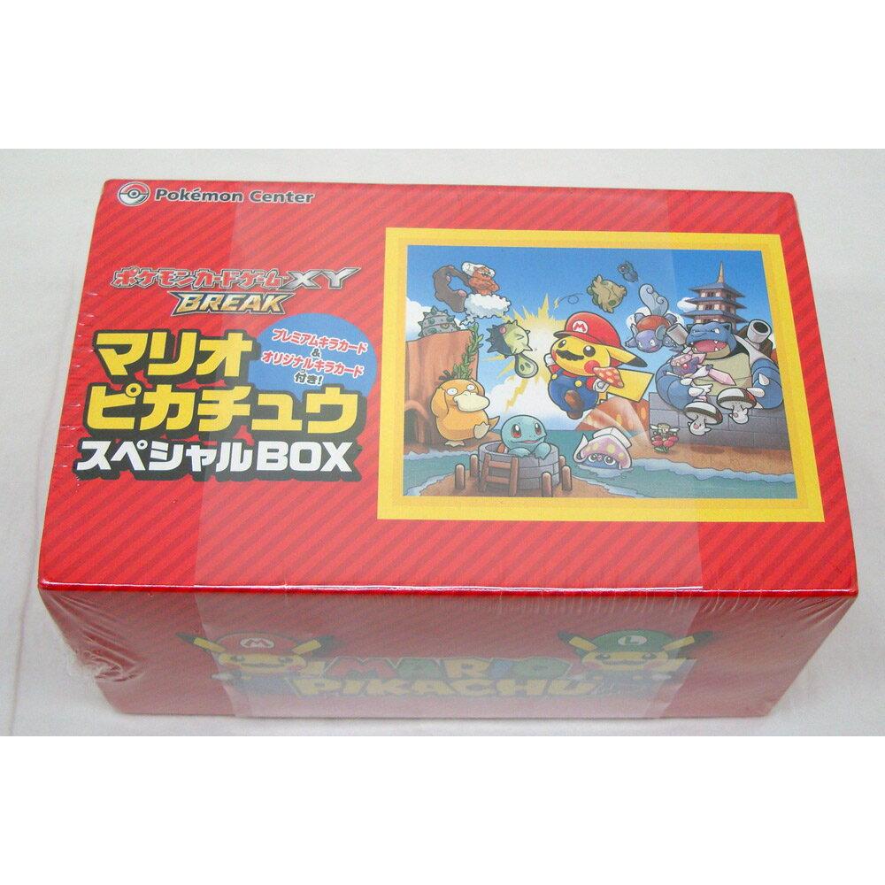 トレーディングカード・テレカ, トレーディングカードゲーム  XY BREAK BOXH
