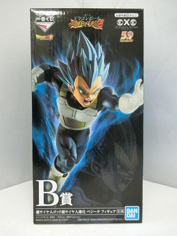コレクション, フィギュア  Z B
