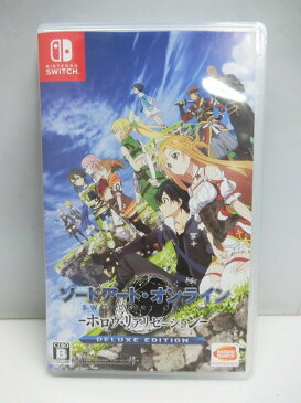 【中古】Nintendo Switch ソフト ソードアート・オンライン - ホロウ・リアリゼーション - DELUXE EDITION デラックスエディション アクションRPG【出雲店】