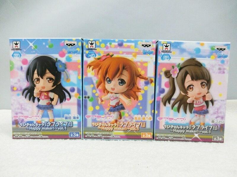 コレクション, フィギュア  ! Happy maker! vol.1 3