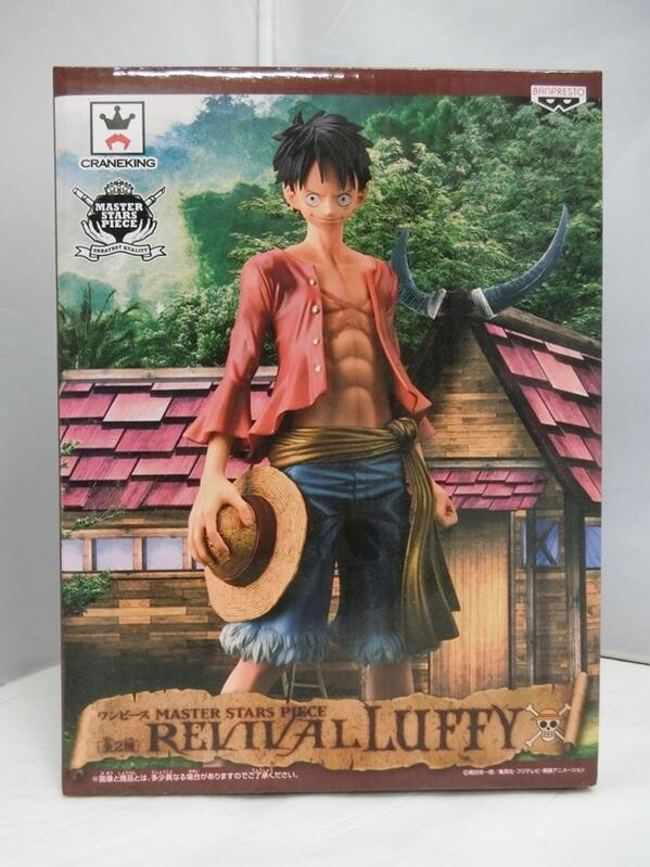 コレクション, フィギュア  ONE PIECE MASTER STARS PIECE REVIVAL LUFFY BANPRESTO MSP