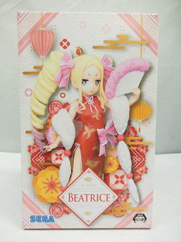 コレクション, フィギュア Re: Dragon-Dress Ver. SEGA
