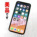 【中古】 Softbank Apple iPhoneX 64GB MQAX2J/A スペースグレイ【白ロム】【353023090418059】【利用制限: ▲】【iOS 11.2.1】【スマホ】【山城店】
