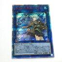 【中古】遊戯王 清冽の水霊使いエリア EICO-JP055[20thシークレット]【カード】【山城店】
