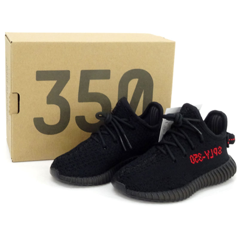 UA Yeezy Boost 350 v2 RED SPLY 350 Black / Red Sneakers