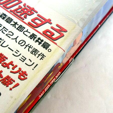 【中古】《Blu-ray》サイボーグ009VSデビルマンコンプリートBlu-ray特別限定版(初回生産限定)/アニメ【山城店】