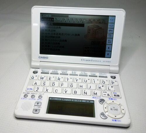 CASIO/カシオ Ex-word 電子辞書 XD-SF4800 ホワイト 【...