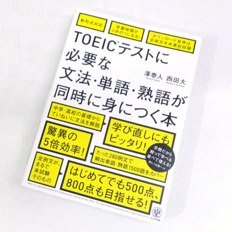 https://item.rakuten.co.jp/kaihou/yco-com-170823065008/