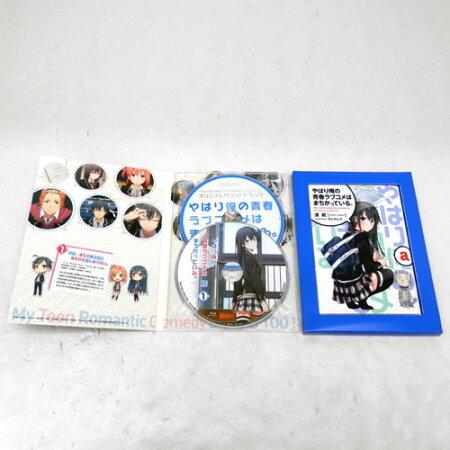 【中古】《Blu-ray ブルーレイ》やはり俺の青春ラブコメはまちがっている。続 全7巻セット(BOX付) /アニメ【DVD部門】【山城店】