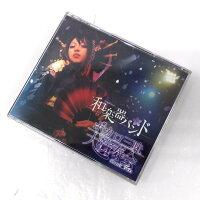 4988064921713 DVD・ブルーレイ\音楽\邦楽