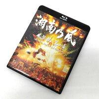 4988061781358 DVD・ブルーレイ\音楽\邦楽