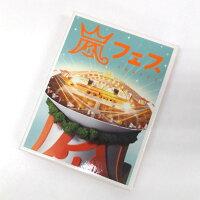 4580117623386 DVD・ブルーレイ\音楽\アイドル\男性アイドル