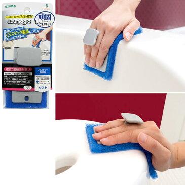 BT782アズマジック浴室プラ用研磨布