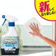 【azumagicリニューアル発売記念】【10%OFF】【ポイント20倍】CH856 アズマジック ガラス洗剤