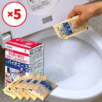 【5個セット】バイオエース液状
