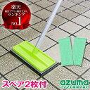折りたたみバスクリーナー アクリル BGB31  アイセン aisen [柄付バスブラシ 浴槽掃除 風呂掃除 バス用品]