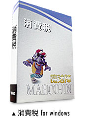 【日本全国送料無料】令和2年改訂版!魔法陣消費税CD版 10月1日新発売!  【smtb-k】【ky】