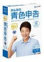 【日本全国送料無料】最新版だけをお届けします!ソリマチみんなの青色申告20 その1