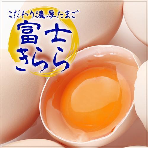 【送料無料!】ミシュラン二つ星に選ばれた濃厚で栄養価の高い卵「富士きらら」40個入り