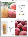 桃ジュース ぶどうジュース 画像3