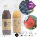 桃ジュース ぶどうジュース 画像1