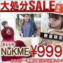 NEWver.入荷直前の在庫一斉処分!NuKMEが999円は業界最安値!在庫限りの完全売り切りとなります...